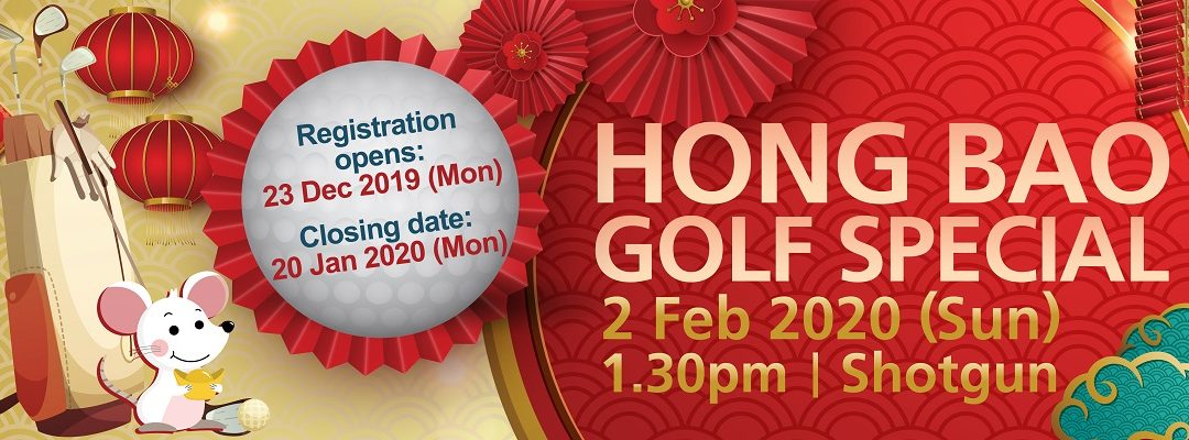 HONG BAO GOLF SPECIAL 2020