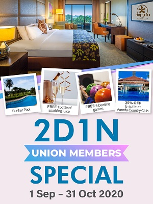 UNION 2D1N SPECIAL